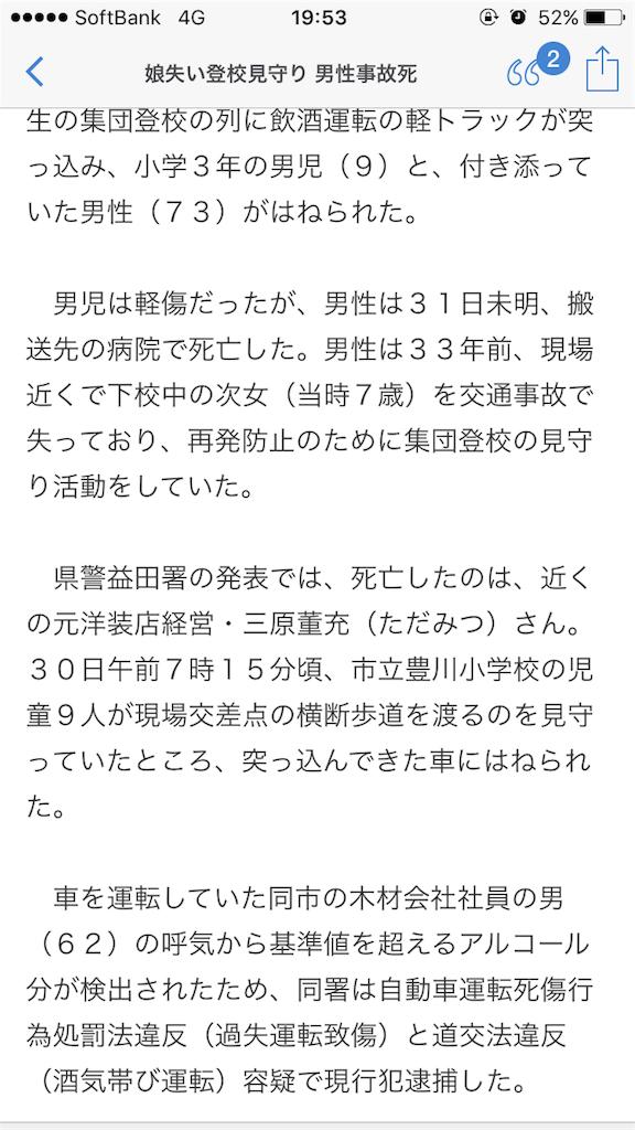 f:id:taizai7h:20170201120313p:image