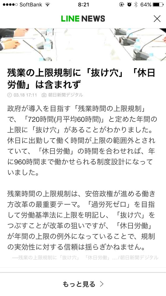 f:id:taizai7h:20170406001323p:plain