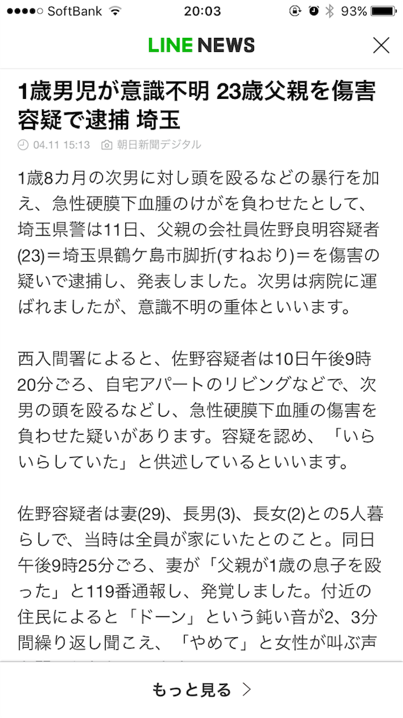 f:id:taizai7h:20170411203226p:image