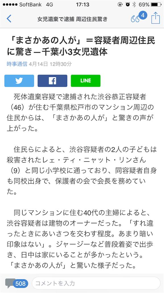 f:id:taizai7h:20170415000555p:image