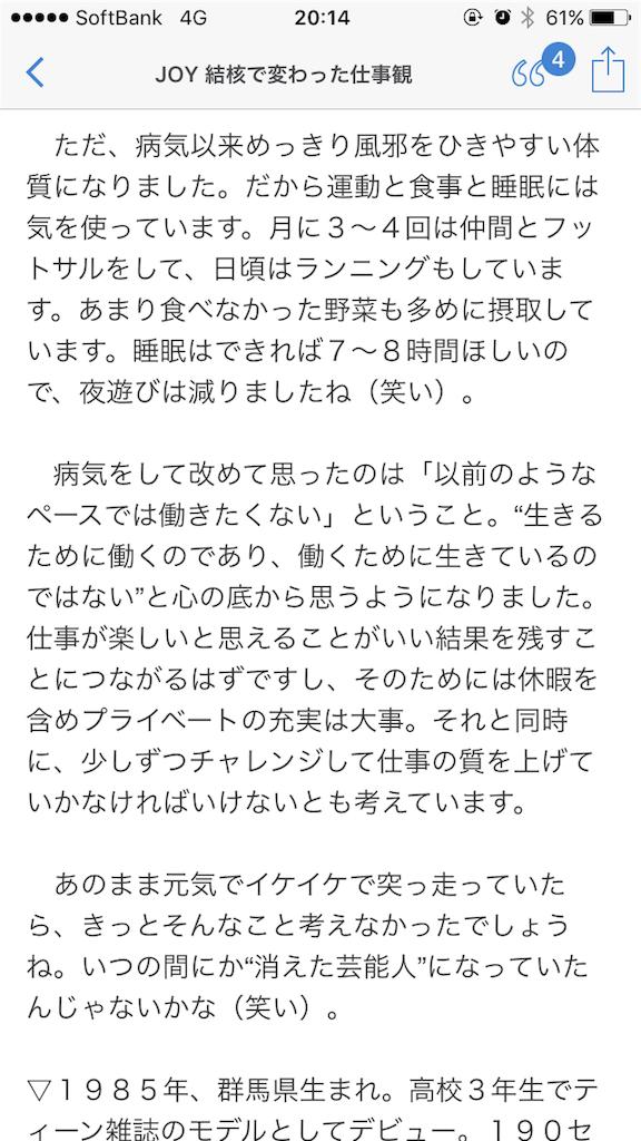 f:id:taizai7h:20170426075318p:image