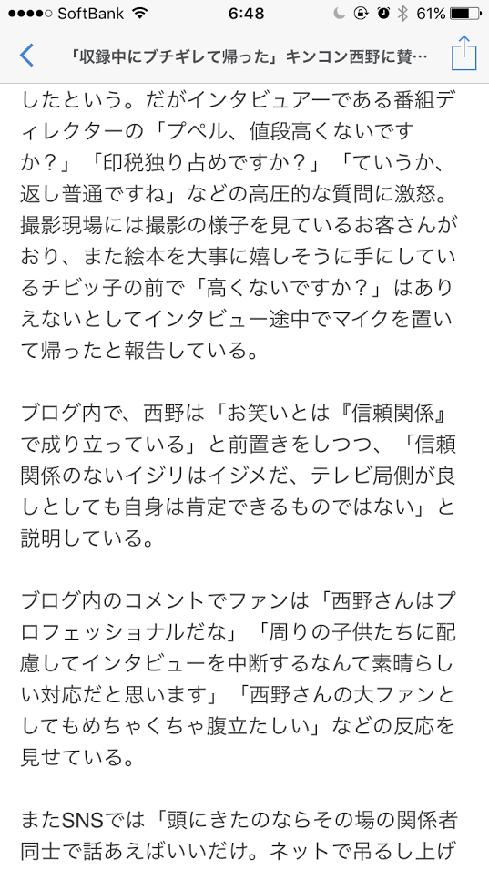 f:id:taizai7h:20170508064546p:plain