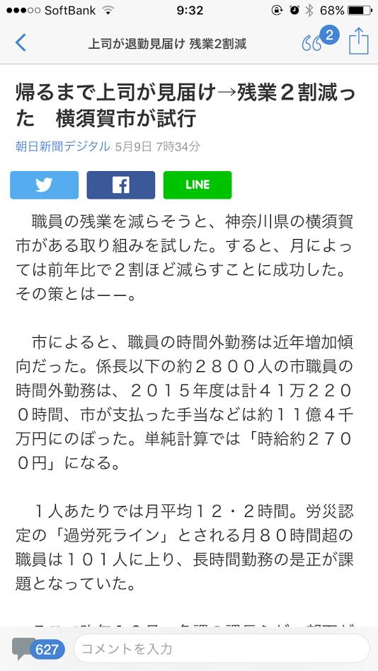 f:id:taizai7h:20170510072934p:plain