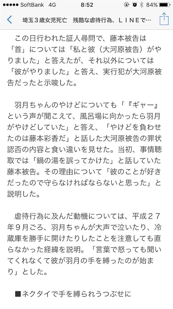 f:id:taizai7h:20170512091323p:image