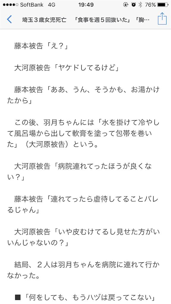 f:id:taizai7h:20170513200059p:image