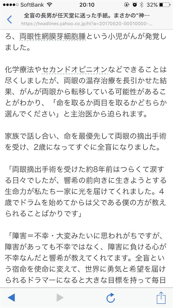 f:id:taizai7h:20170524031856p:image