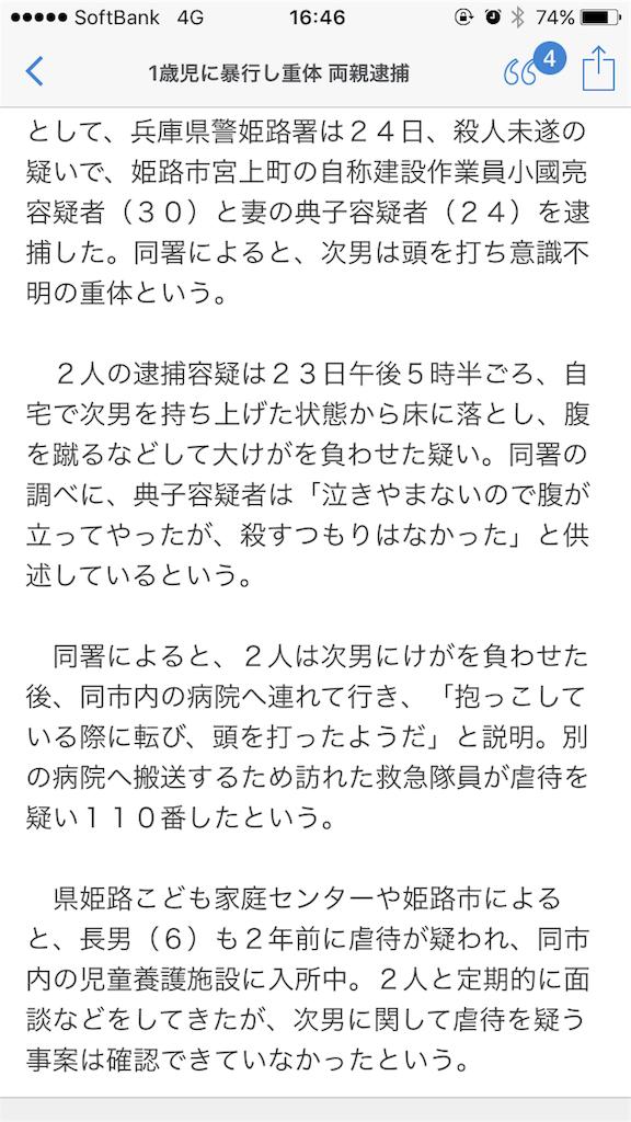 f:id:taizai7h:20170525140843p:image