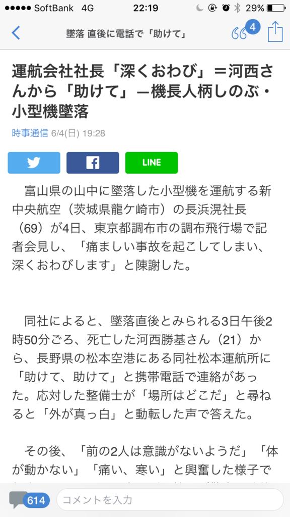 f:id:taizai7h:20170606072442p:plain