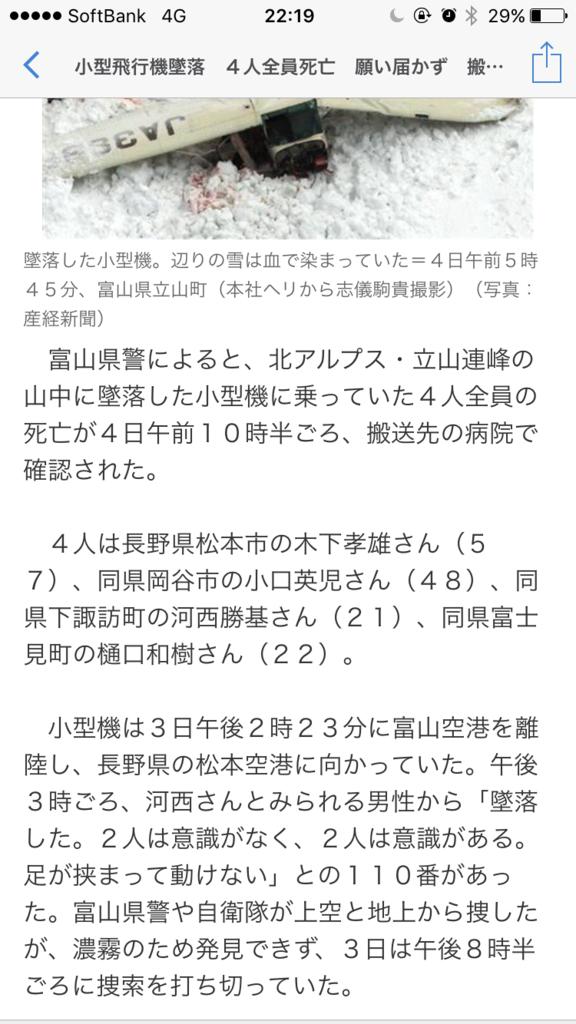 f:id:taizai7h:20170606072526p:plain