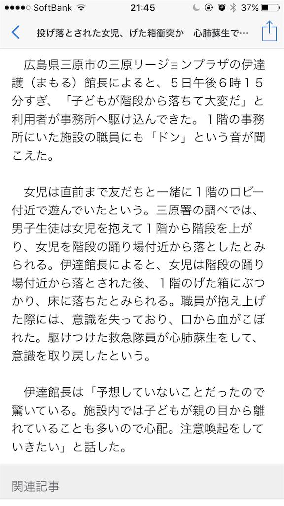f:id:taizai7h:20170606214917p:image