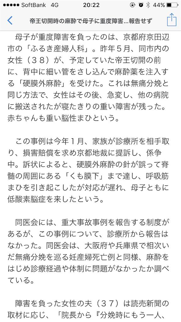 f:id:taizai7h:20170612090951p:image