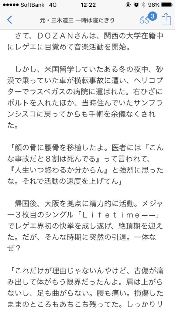 f:id:taizai7h:20170627214018p:plain
