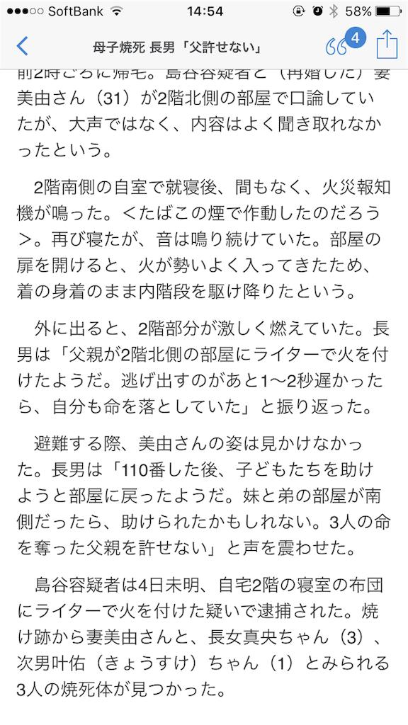 f:id:taizai7h:20170711215317p:image