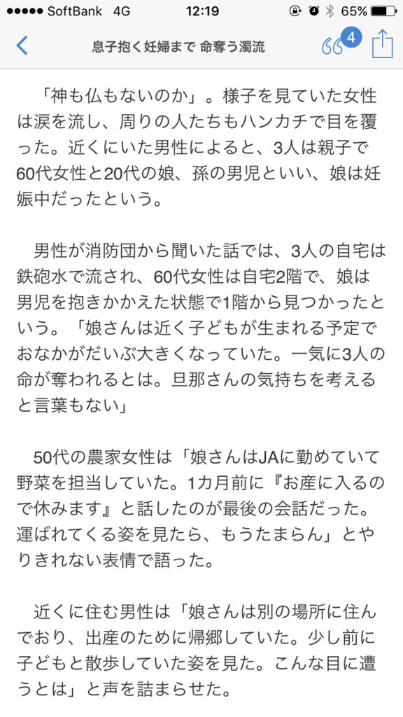 f:id:taizai7h:20170711225838p:plain