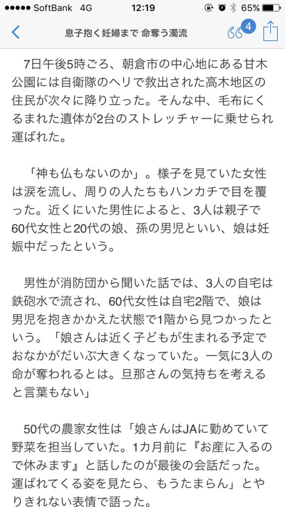 f:id:taizai7h:20170711225852p:plain