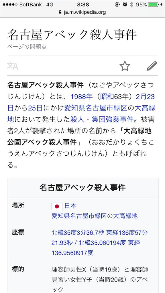 f:id:taizai7h:20170808090143p:image