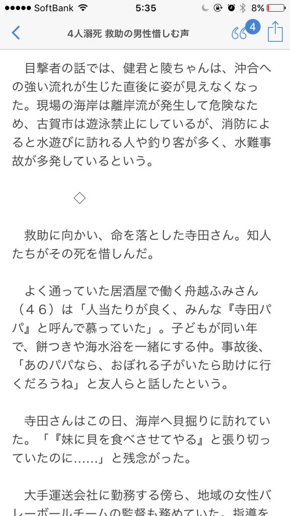 f:id:taizai7h:20170813145304p:plain