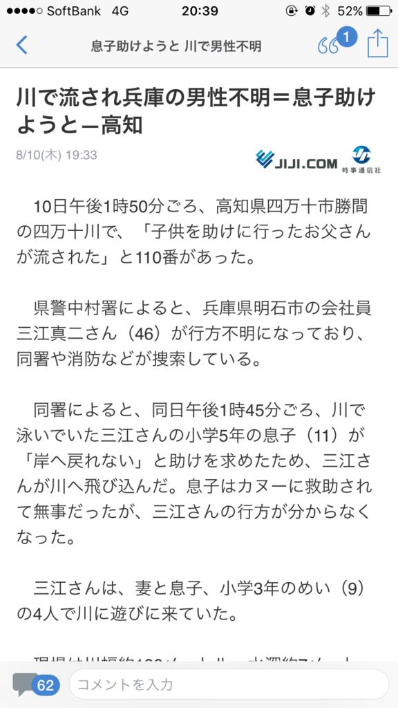 f:id:taizai7h:20170813225333p:plain