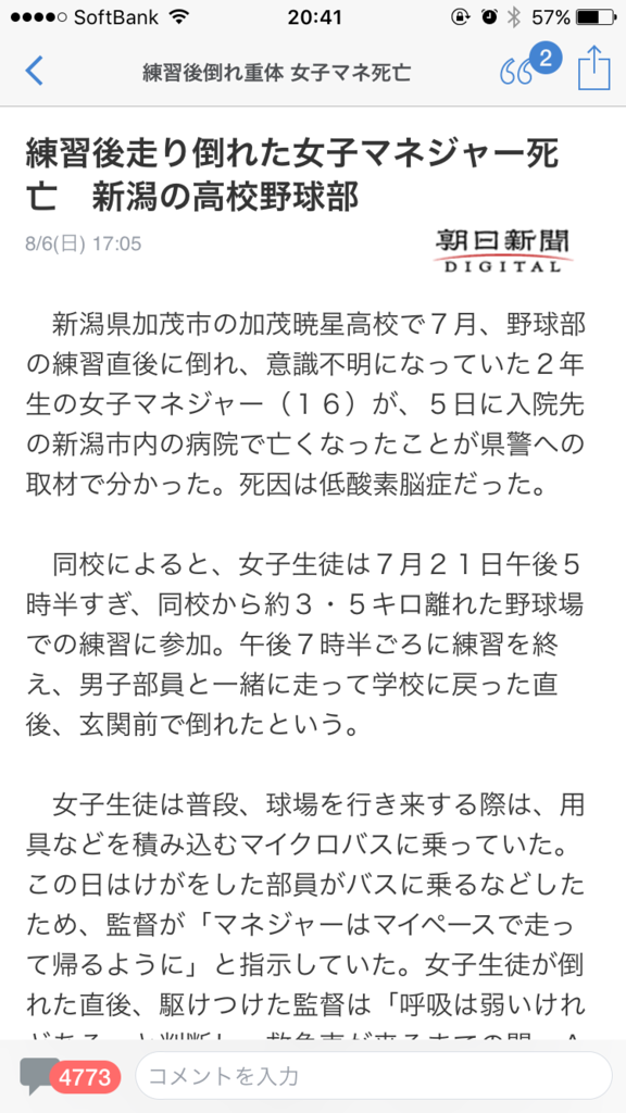 f:id:taizai7h:20170813231100p:plain
