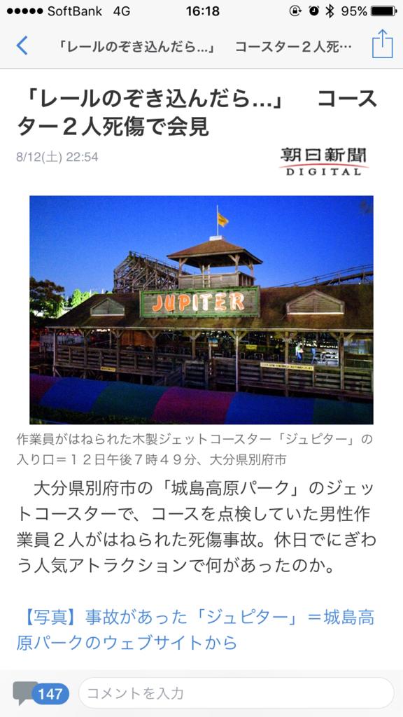 f:id:taizai7h:20170815120221p:plain