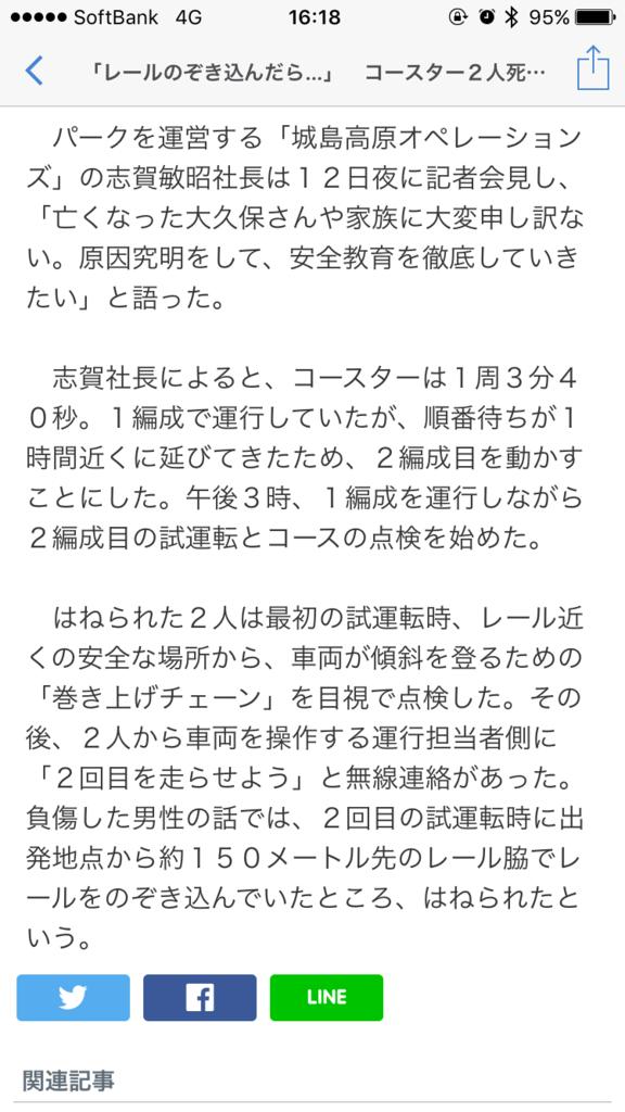 f:id:taizai7h:20170815120238p:plain