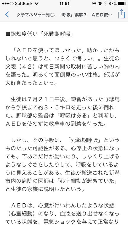 f:id:taizai7h:20170817124305p:plain