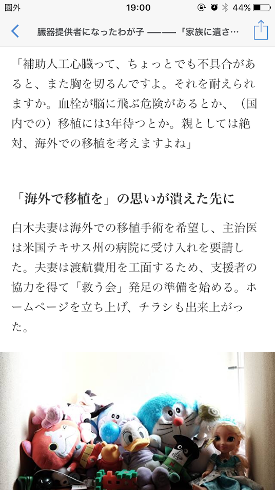 f:id:taizai7h:20170824001219p:plain