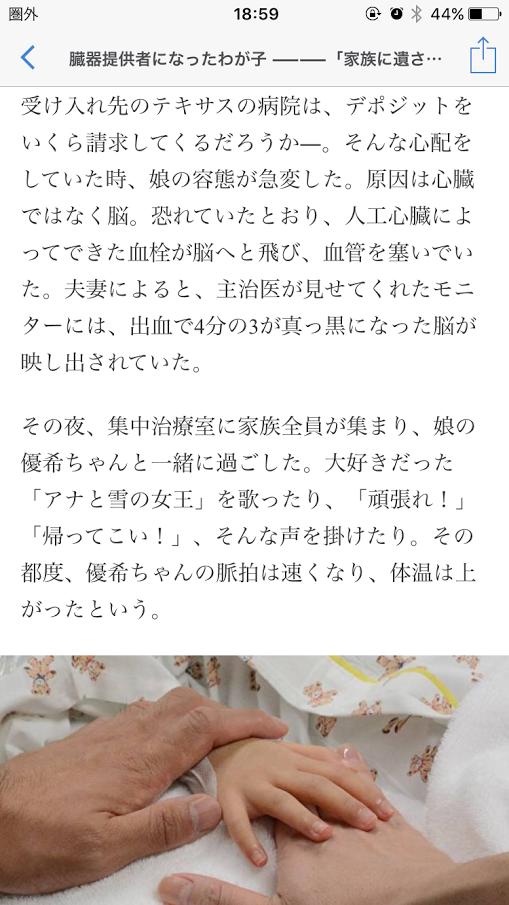 f:id:taizai7h:20170824001234p:plain