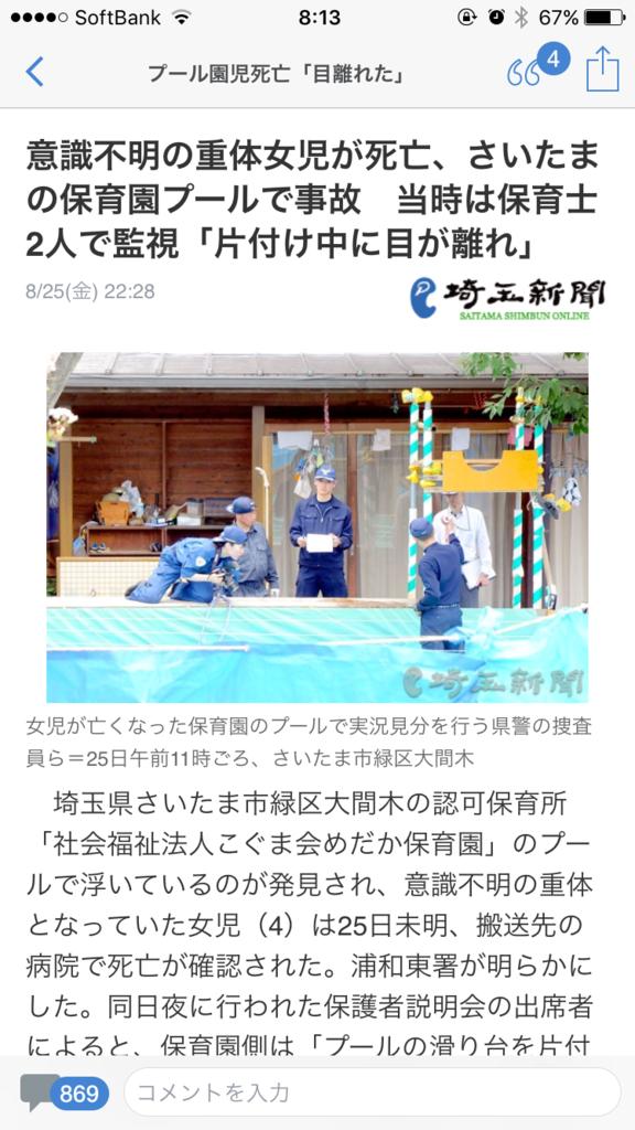 f:id:taizai7h:20170826084417p:plain