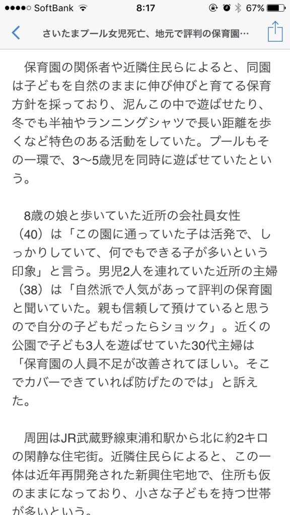f:id:taizai7h:20170826085146p:plain
