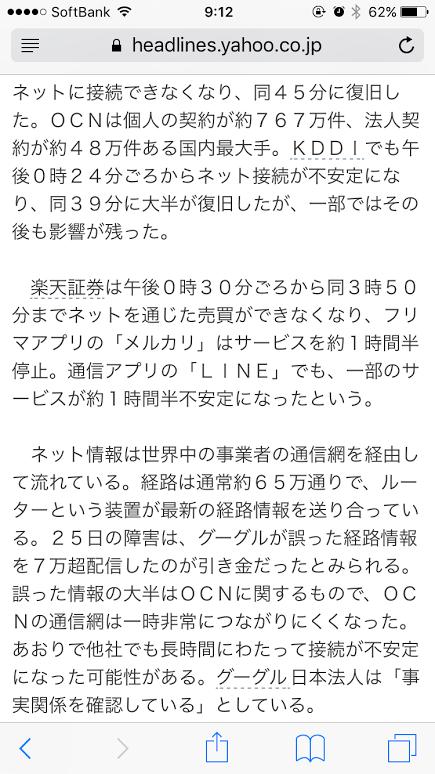 f:id:taizai7h:20170826105621p:plain