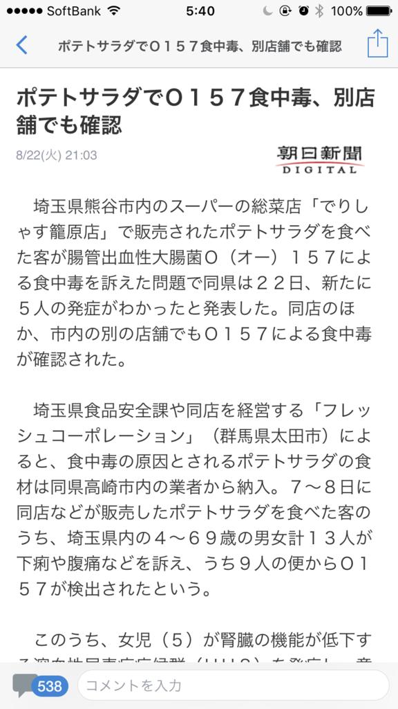 f:id:taizai7h:20170826113856p:plain