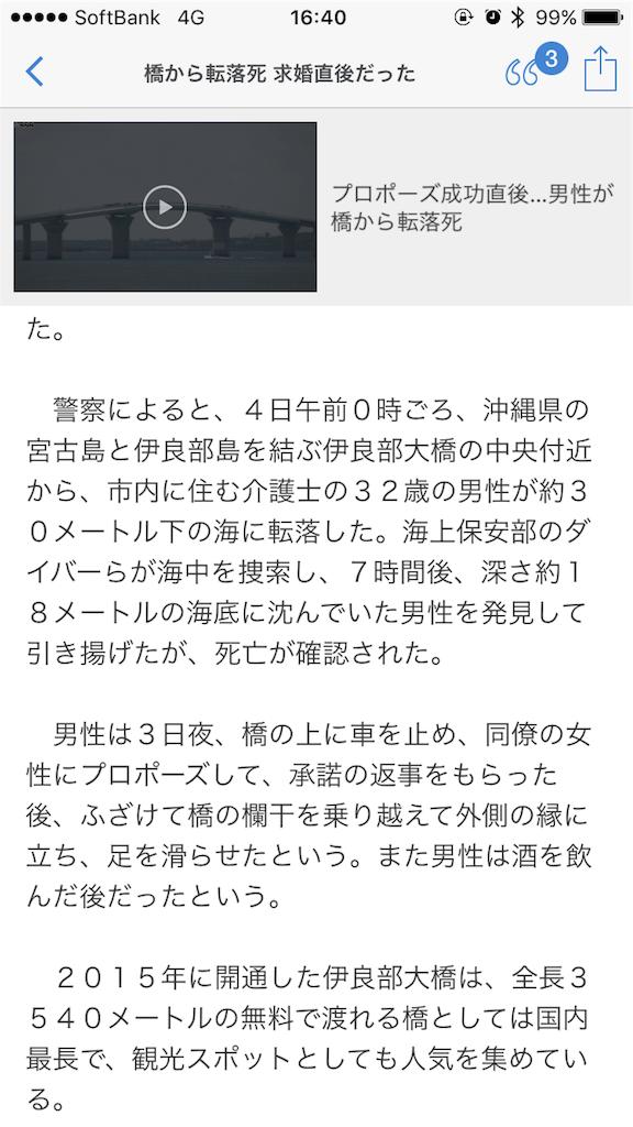 f:id:taizai7h:20170904212637p:image