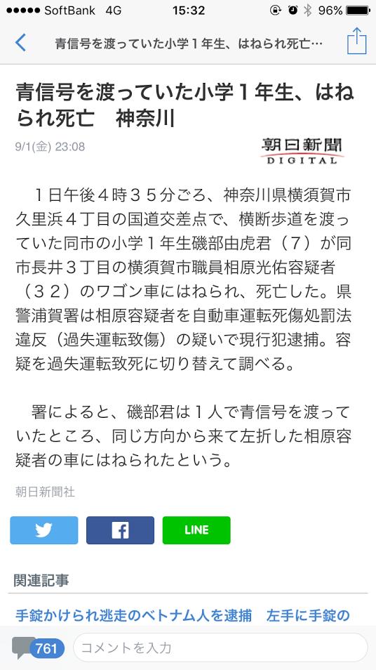 f:id:taizai7h:20170906070104p:plain