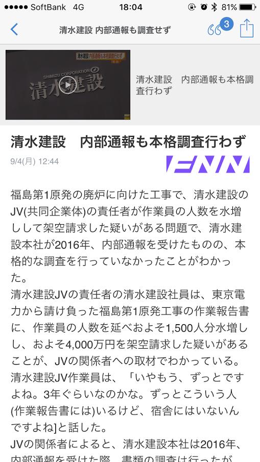 f:id:taizai7h:20170908063003p:plain
