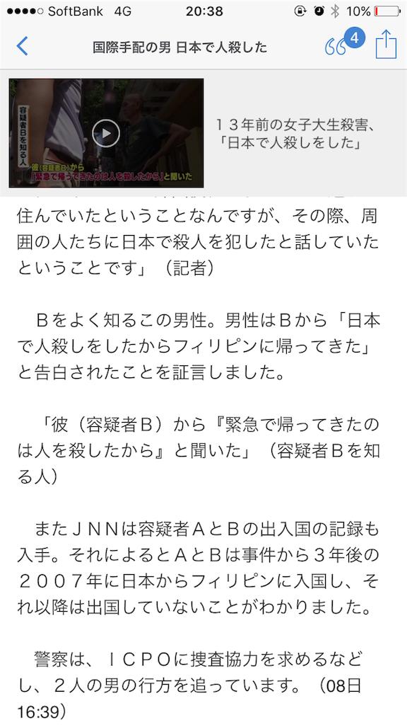 f:id:taizai7h:20170908203943p:image