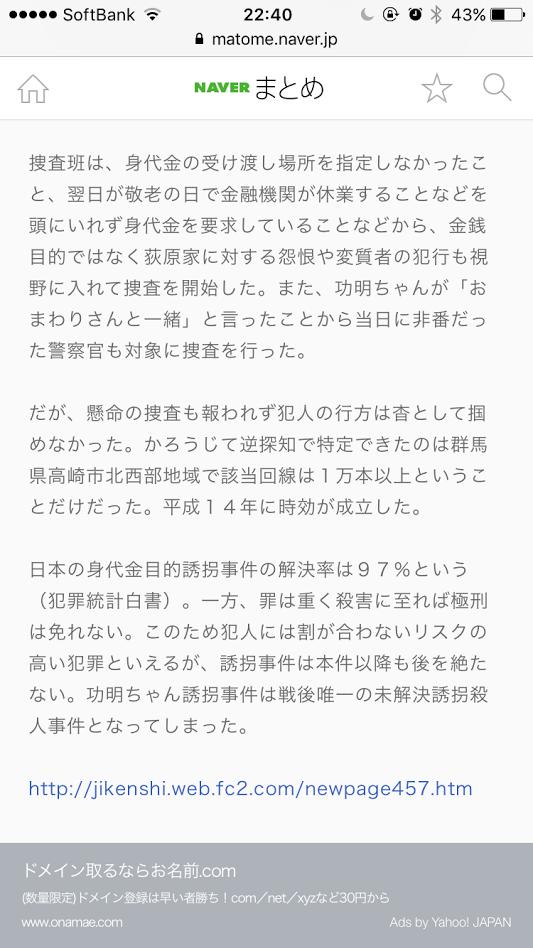 f:id:taizai7h:20170914065348p:plain