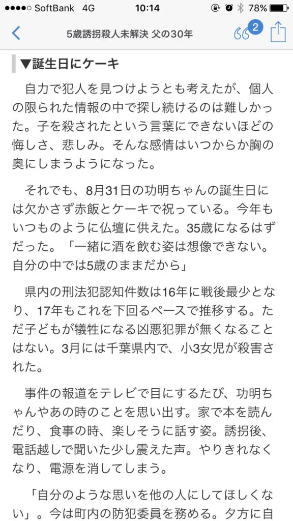 f:id:taizai7h:20170914065446p:plain