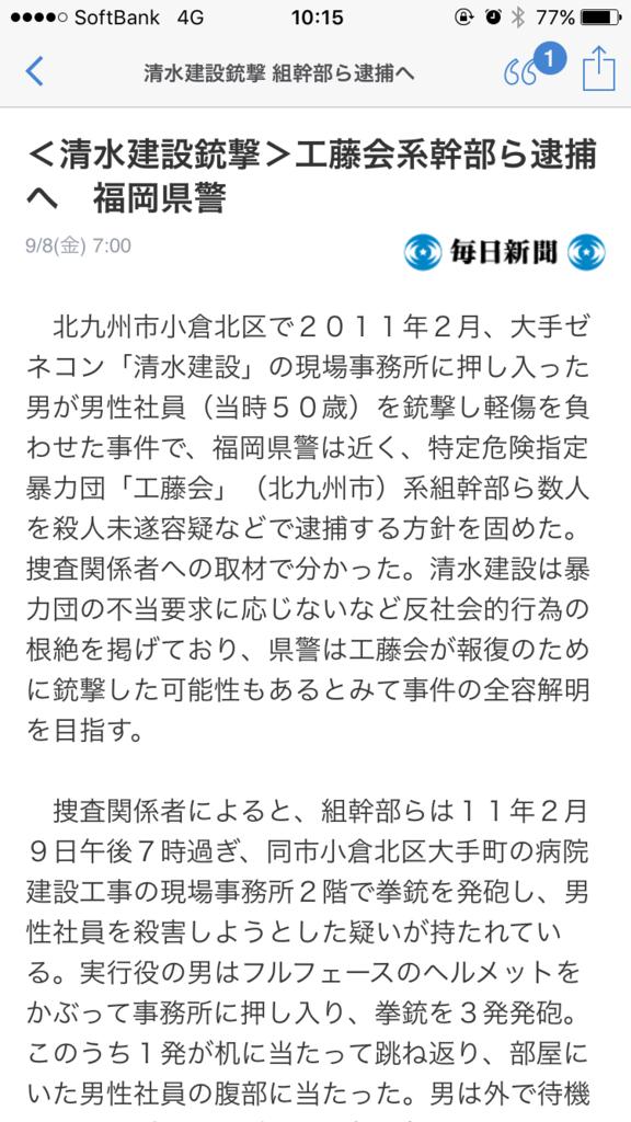 f:id:taizai7h:20170914065614p:plain