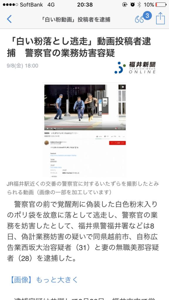 f:id:taizai7h:20170915015803p:plain