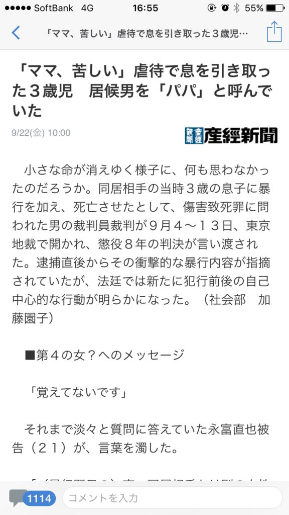 f:id:taizai7h:20170923101455p:plain