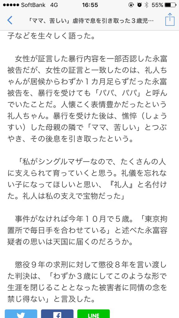 f:id:taizai7h:20170923102022p:plain