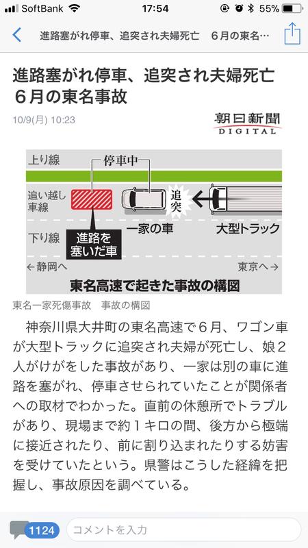 f:id:taizai7h:20171012020850p:plain