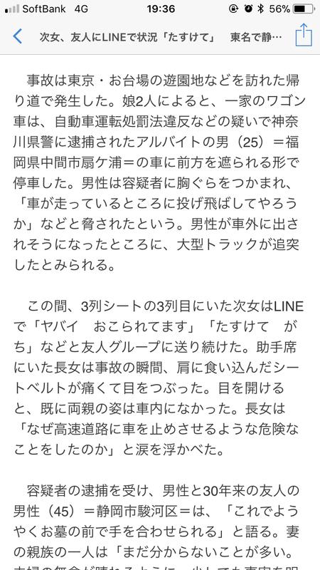 f:id:taizai7h:20171012021435p:plain