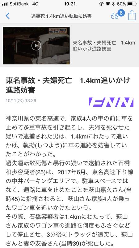 f:id:taizai7h:20171012023726p:plain