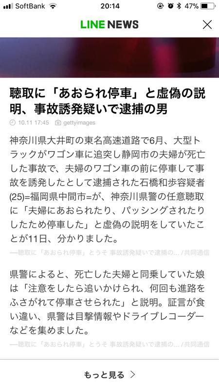 f:id:taizai7h:20171012024630p:plain