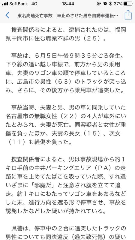 f:id:taizai7h:20171012024816p:plain