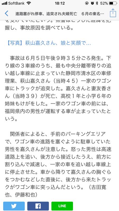 f:id:taizai7h:20171012025511p:plain