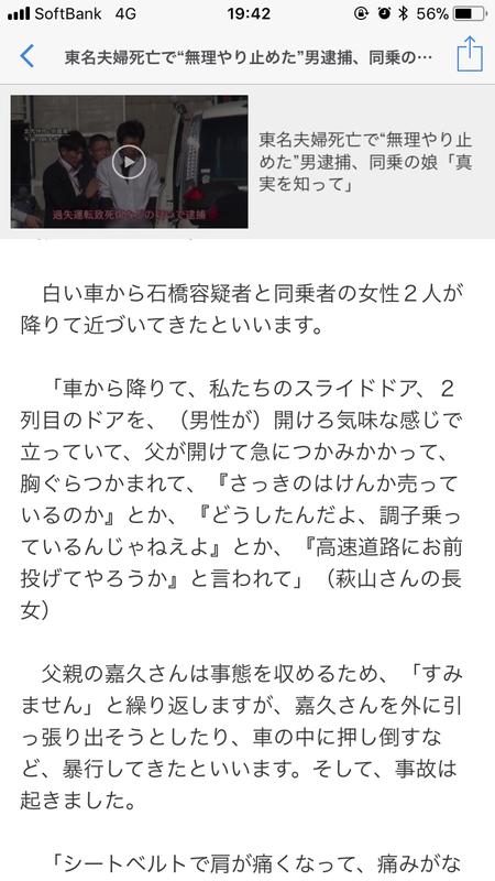 f:id:taizai7h:20171012030535p:plain
