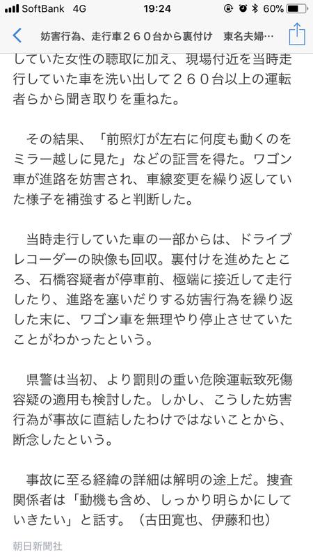 f:id:taizai7h:20171012030556p:plain